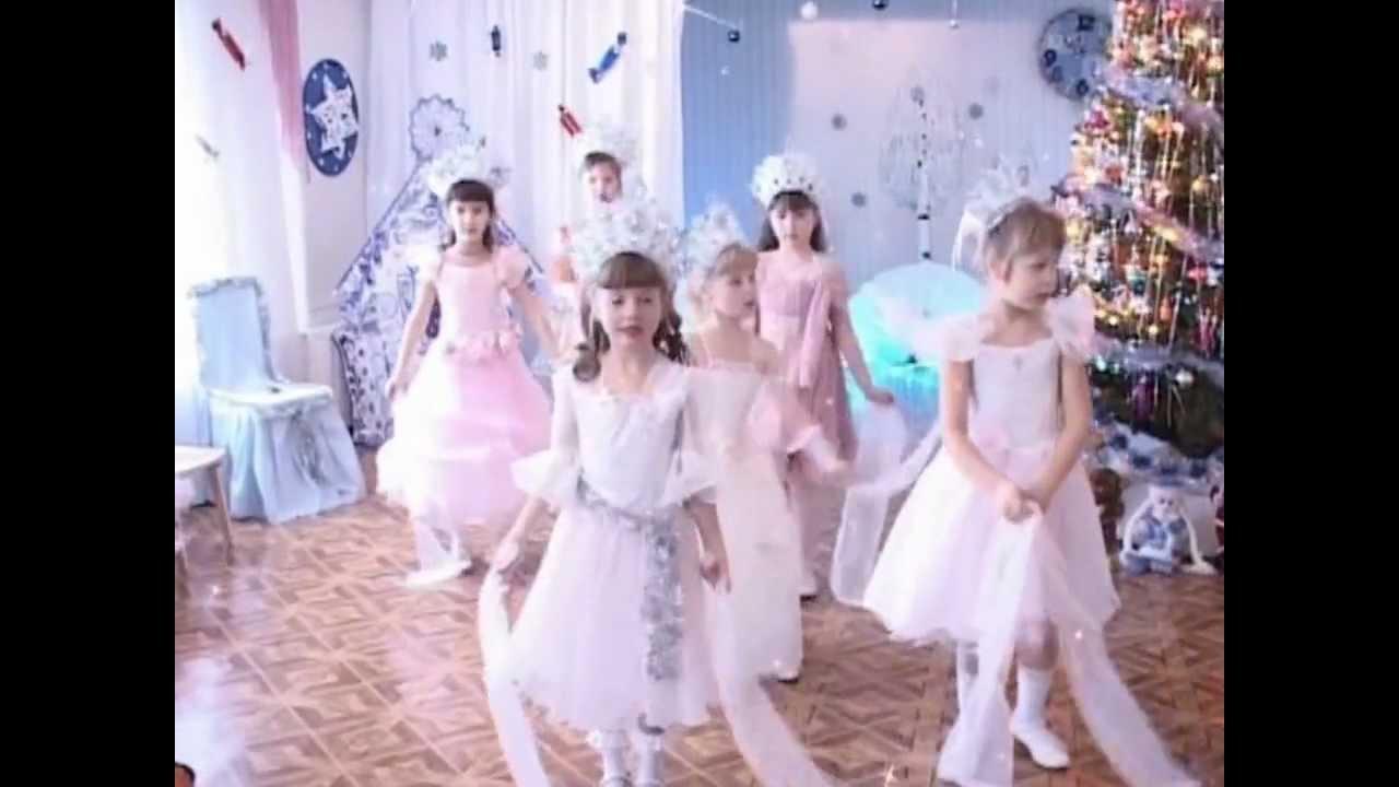 Скачать бесплатно мелодию танец снежинок