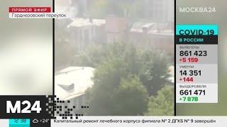 Возгорание в здании и ангаре в центре Москвы ликвидировано - Москва 24