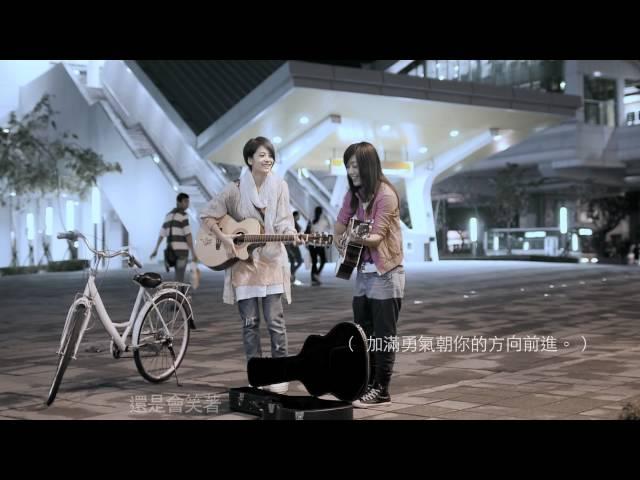 ROOMIE - 愛我像從前一樣MV [Offical Video HD]