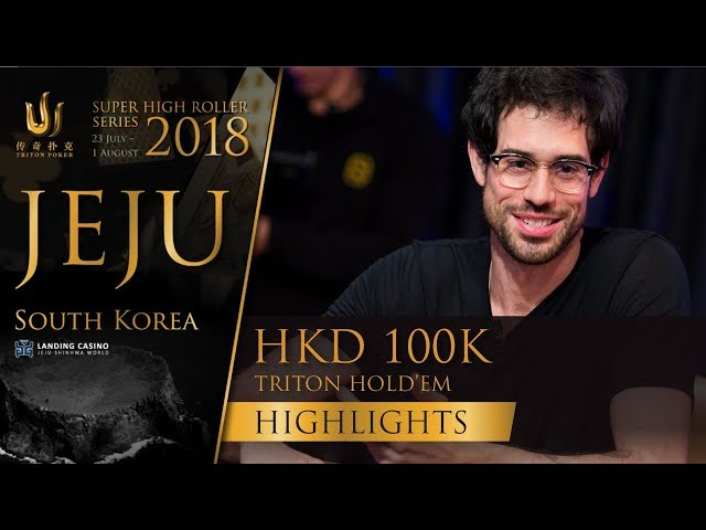 Triton Poker SHR Jeju 2018 - HKD 100k Short Deck Event Highlights