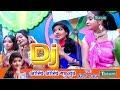 अंजली भारद्वाज़ छठ गीत Oriye Oriye Madhu Chuew Anjali Bhardwaj Dj Kundan SasaRam