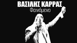 Vasilis Karras - Fenomeno │Βασίλης Καρράς - Φαινόμενο │ HD