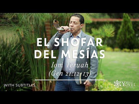 Iom Teruáh - El Shofar del Mesías / The Shofar of the Messiah