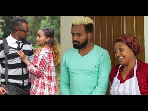 ብራዘርሊ ሲስተርሊ ክፍል 31 – Ethiopian comedy