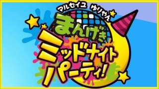 MBSラジオ演芸ヤングスネーク杯優勝・マルセイユ、NHK上方漫才コンテス...