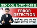 Error Detection | In English & Hindi | SSC CGL | CPO 2018 | 5:00 pm