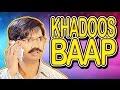 Gambar cover Khadoos Baap | Hindi Comedy | Pakau TV Channel