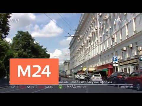 Работа сервисов оплаты парковки Москвы восстановлена после сбоя - Москва 24