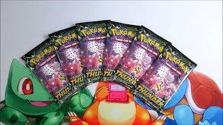 Pokemon TCG Opening Six Lost Thunder Blacephalon GX Booster Packs