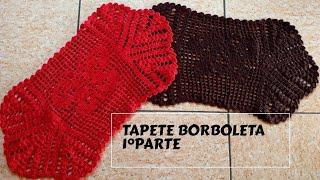 #Como fazer tapete oval estilo borboleta  #facil#rápido#economico (1° parte)