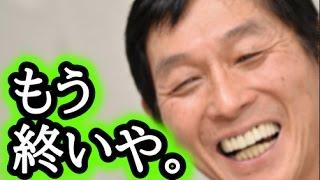 【衝撃】明石家さんま、お笑いから次なる舞台は。もう定年寂しすぎる。...