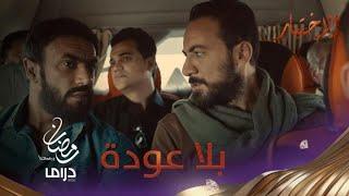 أمر هشام عشماوي ينكشف.. من هنا أصبحت رحلته بلا عودة