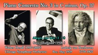 Beethoven: Piano Concerto No. 3, Graffman u0026 Hendl (1959) ベートーヴェン ピアノ協奏曲第3番 グラフマン