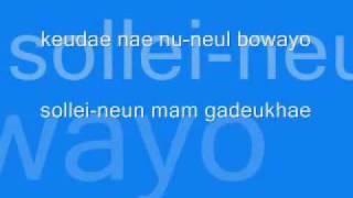 Algoinnayo [BBF Ost]