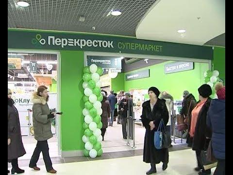 Торговая сеть «Перекрёсток» пришла в Нижневартовск