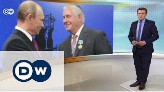 Запад требует от РФ прекратить поддерживать Асада   DW Новости (10 04 2017)