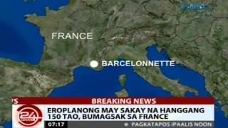 24 Oras: Eroplanong may sakay na hanggang 150 tao, bumagsak sa France