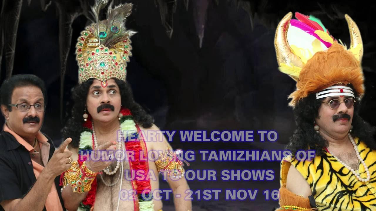 chocolate krishna drama online