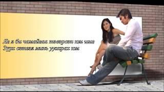 Хаянаа & Оюунтүлхүүр - Зүүдний учрал /үгтэй/ Khayanaa & Oyuntulhuur - Zuudnii uchral /lyrics/
