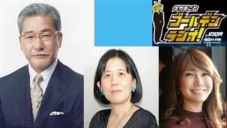 コラムニストの深澤真紀さんが、旧姓の通称を認めない夫婦同姓強制の裁...