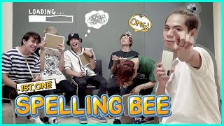[1ST.ONE] IMPOSSIBLE!! SPELLING BEE CHALLENGE