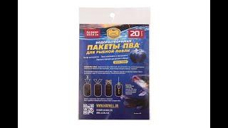Пва пакет Hoxwell(Пва пакет набитый прикормкой при температуре воды 19 градусов. Купить пва продукцию можно здесь - http://hoxwell.ru/, 2013-12-06T21:26:40.000Z)