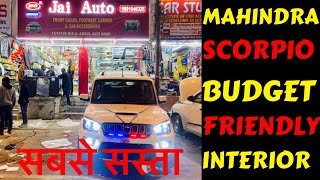 Gambar cover MAHINDRA SCORPIO BUDGET FRIENDLY INTERIOR | SEAT COVER | BASS TUBE | ALLOYS | Rahul Singh
