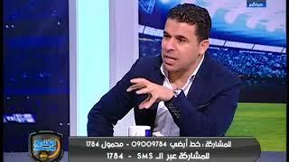 عمرو وهبي يكشف موقف بريزينتيشن من اذاعة مباريات كأس العالم