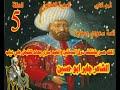 السيرة الهلالية جابر ابو حسين  الجزء الثاني الحلقة 5 قصة الملك حسن يكتشف حرق  البساتين