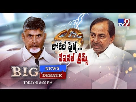 Big News Big Debate : Babu-KCR Verbal War - Rajinikanth TV9