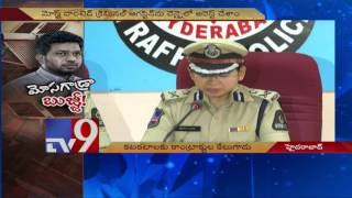 Man promises Contracts to rich businessmen, held for fraud - TV9