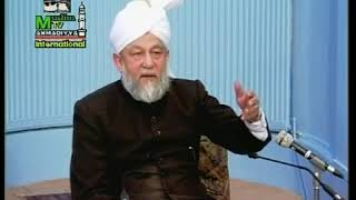 L'origine de la vie et les djinns : Commentaires du Coran par le 4ème Calife , 28 Fèv 1995