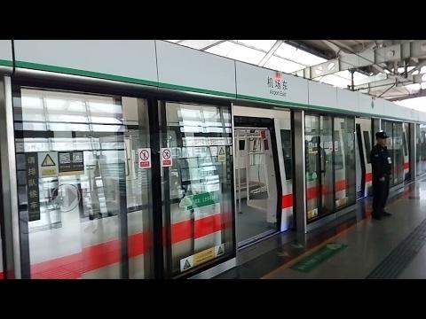 深圳地鐵一號線 前海灣到機場東 - YouTube