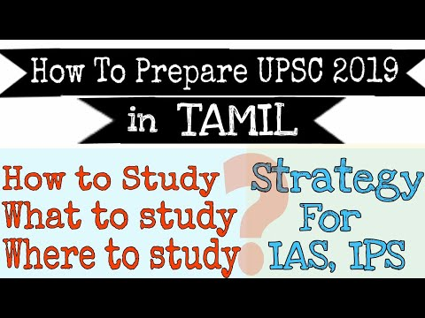 STRATEGY FOR PRELIMS 2019 | How to prepare for UPSC IAS 2019 in Tamil