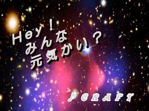 Hey!みんな元気かい? COVER