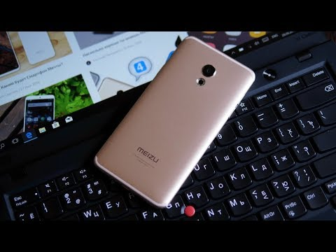 Meizu 15 Lite Codes Videos - Waoweo