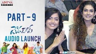 Devadas Audio Launch Part 09|| Akkineni Nagarjuna, Nani, Rashmika, Aakanksha Singh