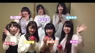 【タイトル】 江戸銀ライブイベントでのメニュー提案 【販売期間】 2018...