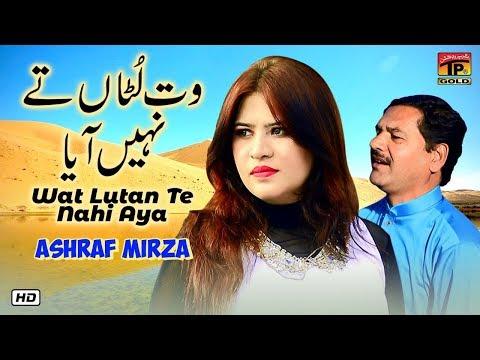 wat-lutan-te-nahi-aya-|-ashraf-mirza-|-latest-punjabi-and-saraiki-song-|-thar-production