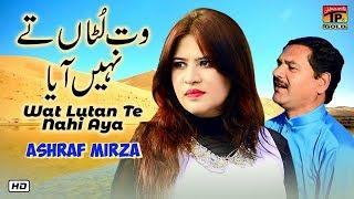 Wat Lutan Te Nahi Aya | Ashraf Mirza | Latest Punjabi And Saraiki Song | Thar Production
