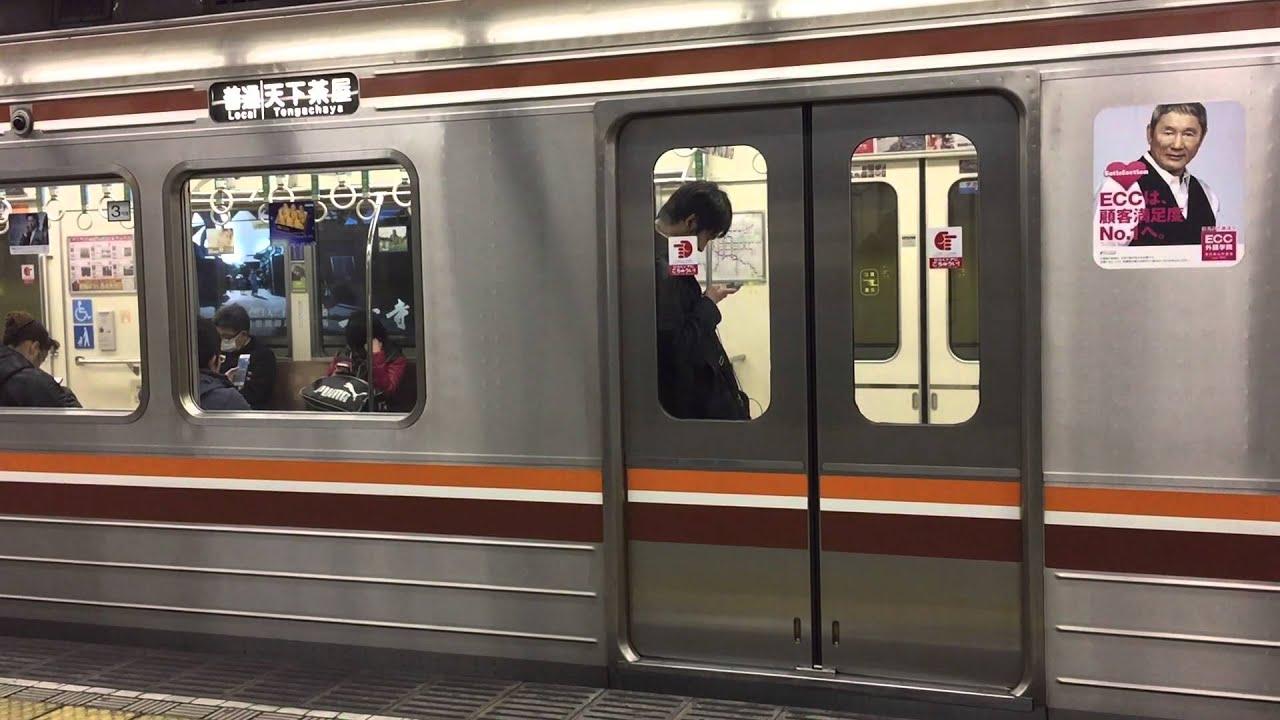 33-大阪地下鐵惠美須町堺筋線發車 - YouTube