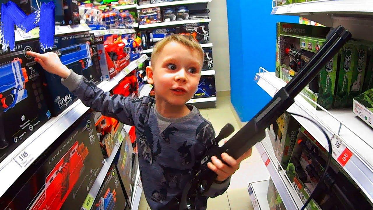 Детский магазин игрушек Смотрим игрушки в Детском мире  Влог для детей