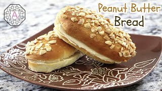 Peanut Butter Cream Bread (땅콩 버터 크림빵) +Tasting Video