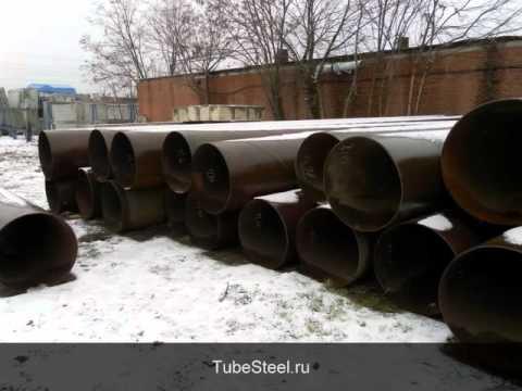 Видео Труба стальная 630 x 5