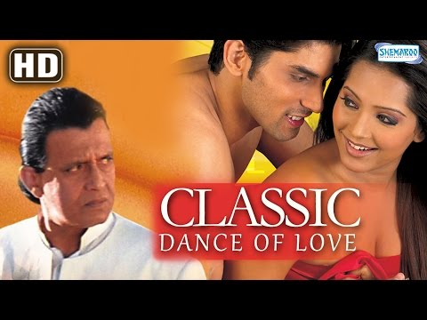 Classic - Dance Of Love {HD} - Mithun Chakraborty - Meghna Naidu - Hit Movie -(With Eng Subtitles)