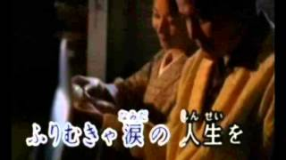 桜貝 五木ひろし カバーひさっち.