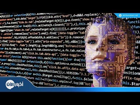 استخدام الذكاء الاصطناعي لتعيين الموظفين  - 09:54-2018 / 9 / 6