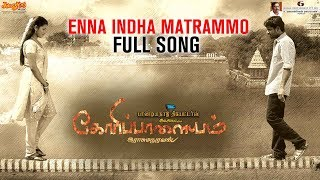 Enna Indha Matrammo Full Song | Goripalayam | Vikranth | Poongodi | Ramakrishnan | Raghuvannan