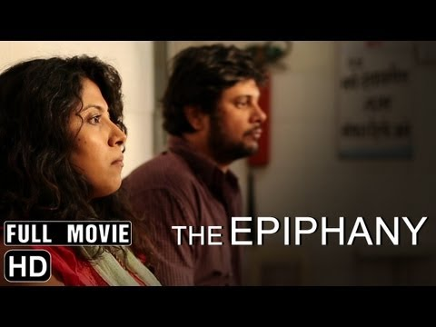 The Epiphany Official Movie - Directed by Neeraj Ghaywan