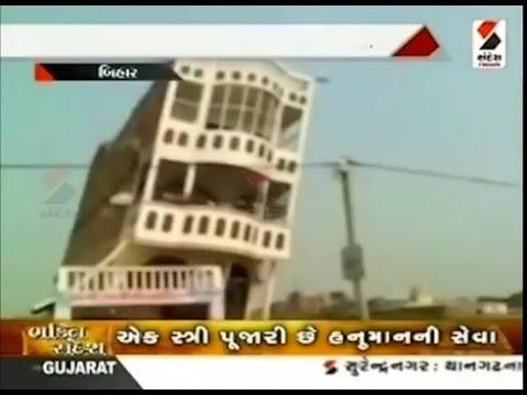SHOCKING! 3 Storey Building Collapse in Bihar | Caught on Camera